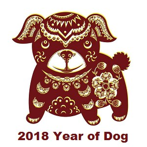 2018YearoftheBrownEarthDog.jpg